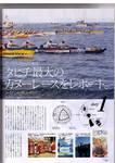 CCF20080123_00004.jpg